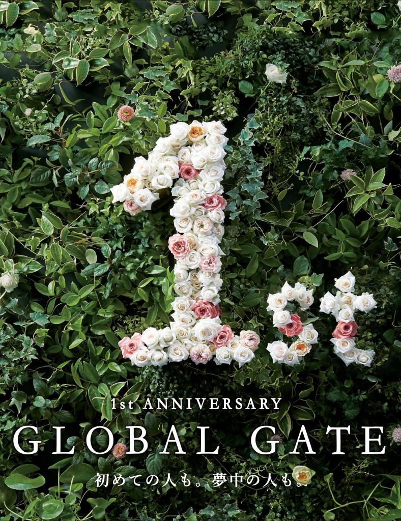 10月7日(日) 名古屋グローバルゲート 開業1周年記念イベントに出演!